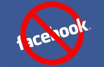 Geen Facebook!